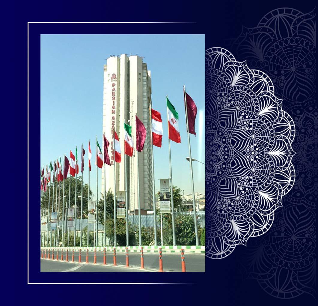 پرچم اهتزاز ایران و کشورها