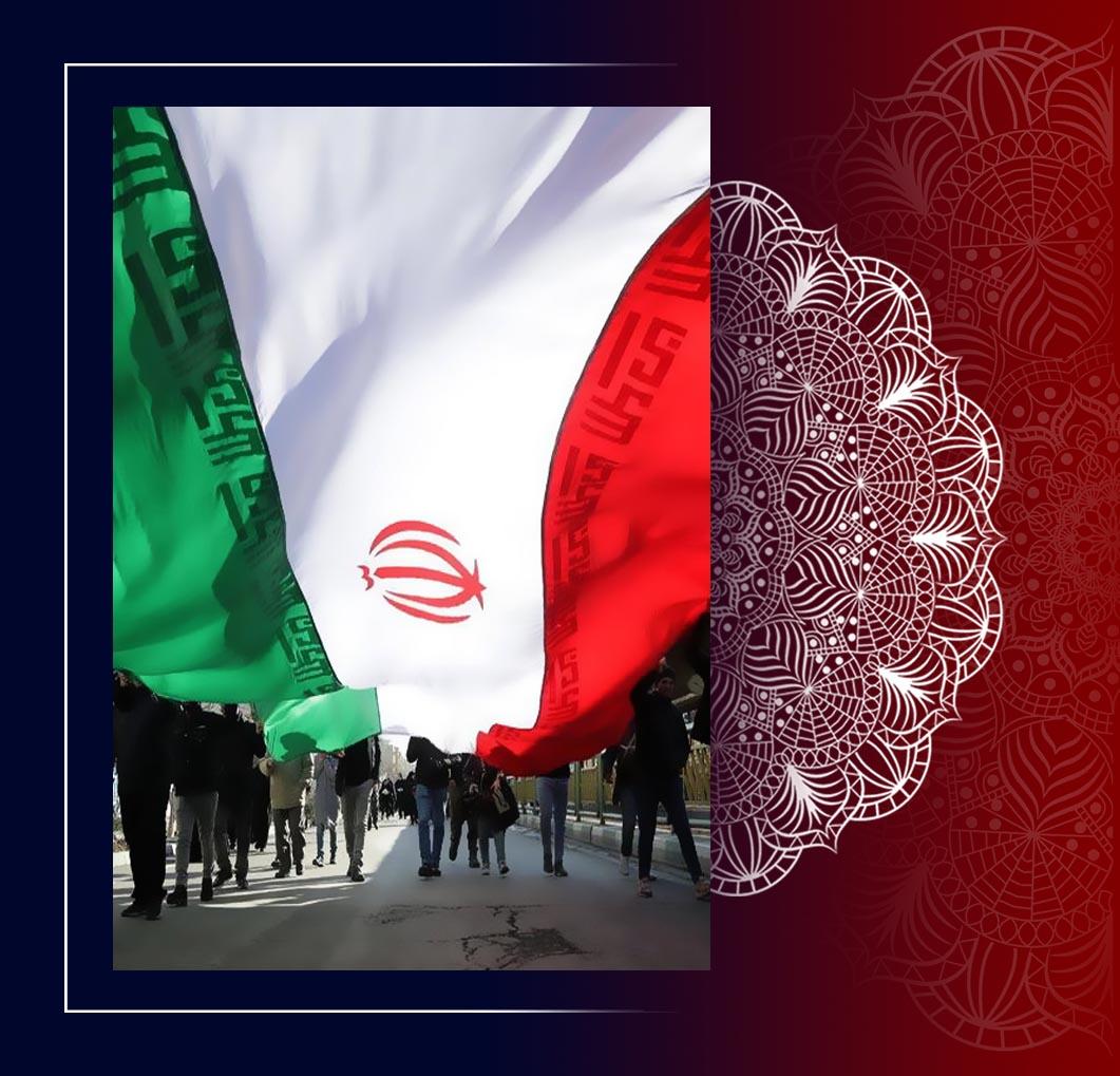 پرچم اهتزاز متری ایران