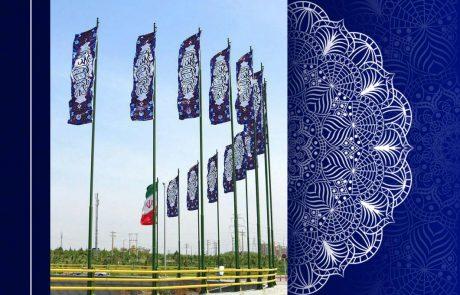 پرچم اهتزاز چاپ دیجیتال