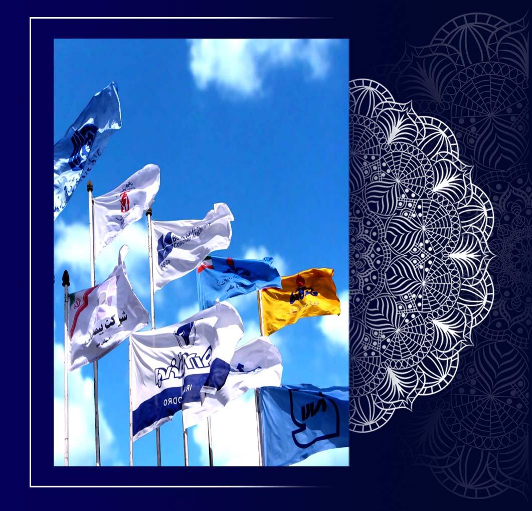 پرچم اهتزاز چاپ لوگو