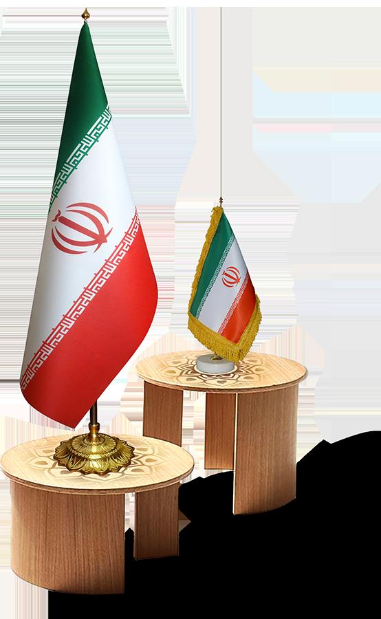 پرچم تشریفات ایران - پرچم رومیزی ایران