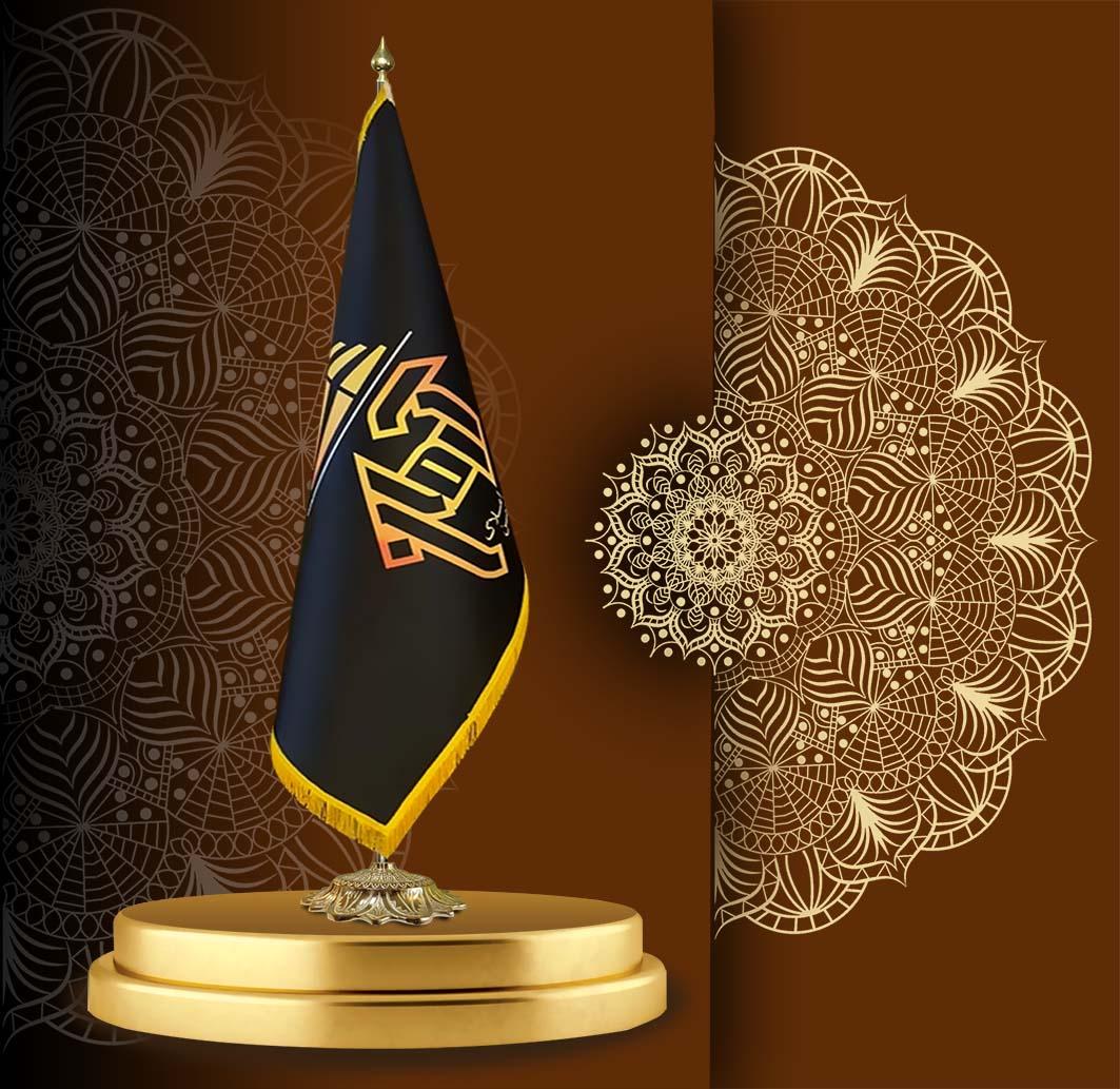 پرچم تشریفات لمینت ریشه دار
