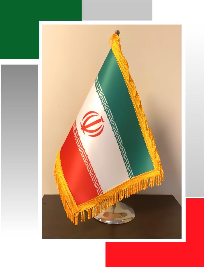 پرچم رومیزی ایران چاپ دیجیتال