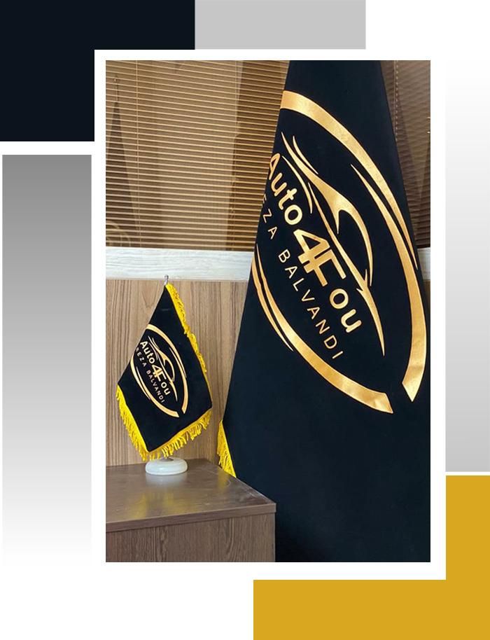 پرچم رومیزی و پرچم تشریفات چاپ لیزر