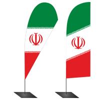 پرچم بادبانی
