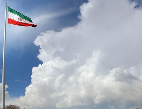 بزرگترین پرچم اهتزاز ایران کجاست؟