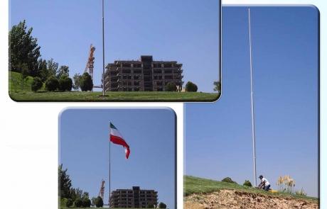 نصب دکل پرچم اهتزاز