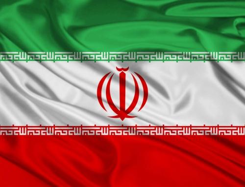 تولید پرچم ایران